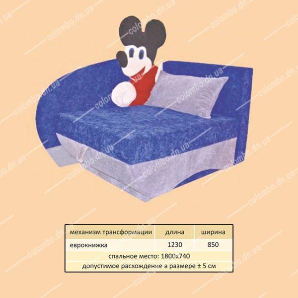 Детский диван Мики