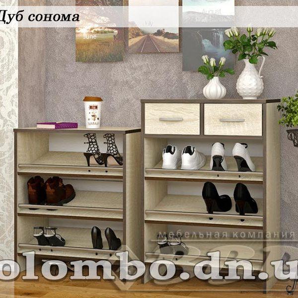 """Обувница №4, мф """"ВВР"""""""