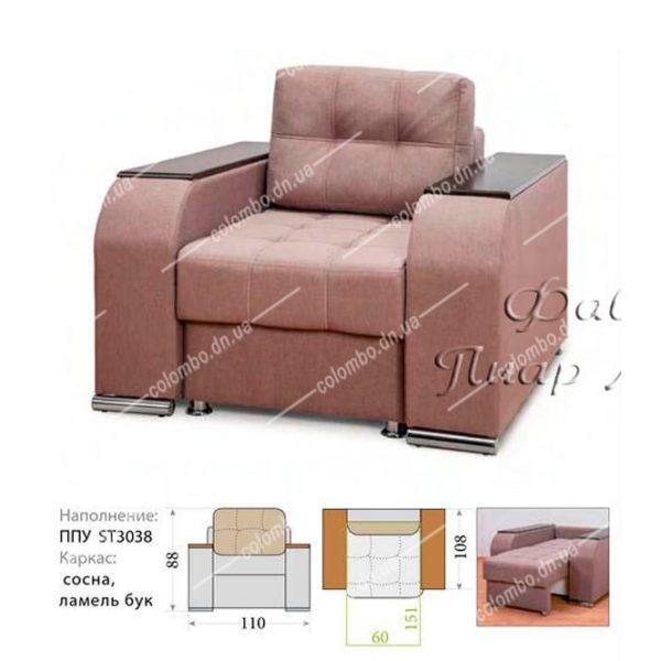Кресло Хилтон к дивану