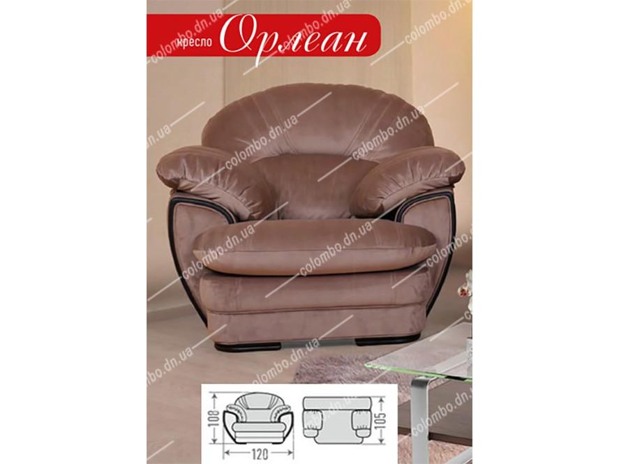 Кресло Орлеан