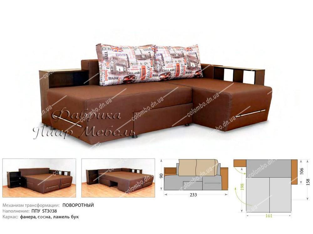 Угловой диван Лего пиар мебель Донецк ДНР Colombo
