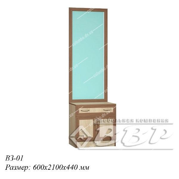 Зеркало с тумбой ВЗ-01 модульной системы «Верона», мф «ВВР»
