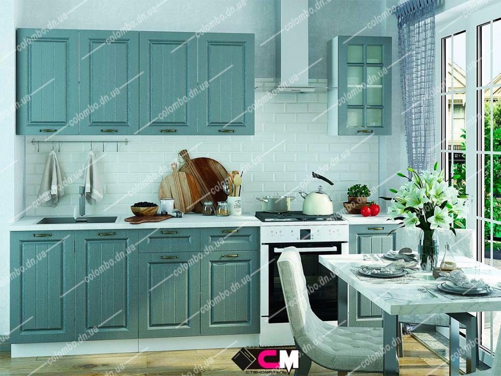 Кухня Мария