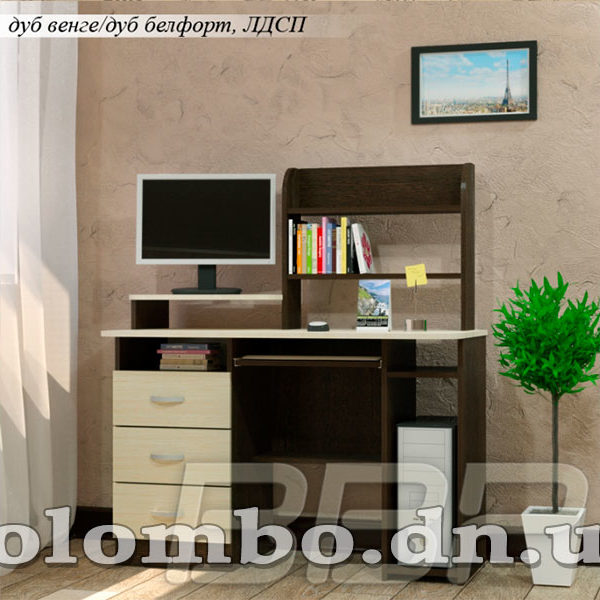 Компьютерный стол Крокус