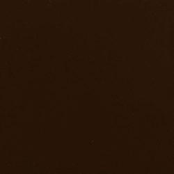 0553 erre Шоколад erre