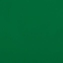 0570 luc Зеленый luc