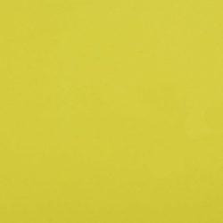 0661 luc Желтый Галлион luc