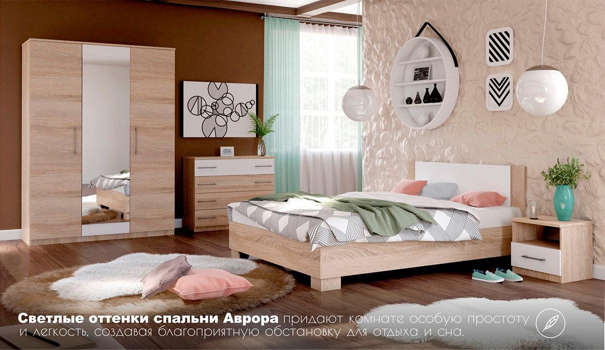 Спальня Аврора Империал Донецк ДНР Colombo