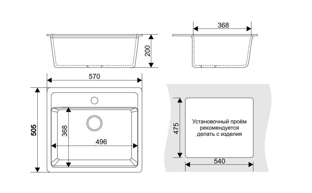 Кухонная мойка MK MB9