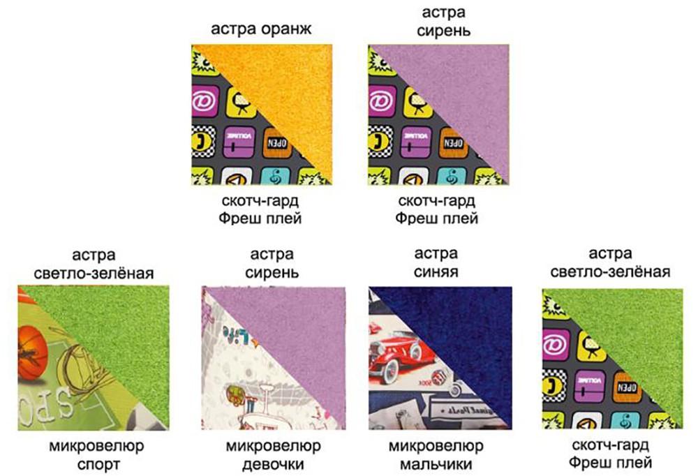 Детский диван-тахта Мася-13