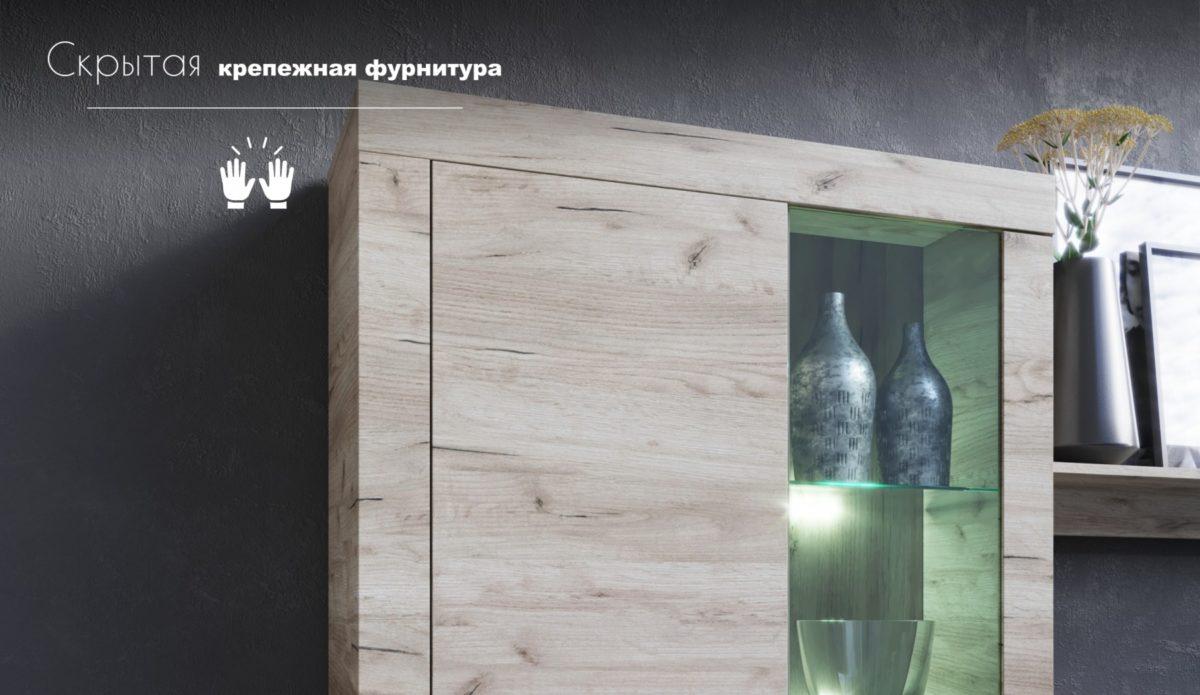 Стенка Джерси