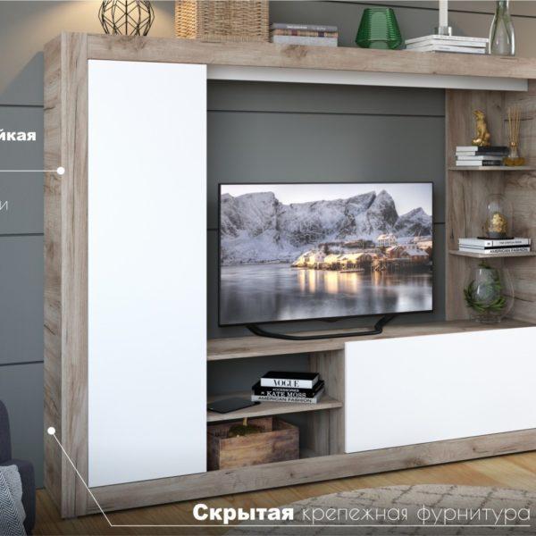 Гостиная Рона Империал Донецк Макеевка ДНР Коломбо