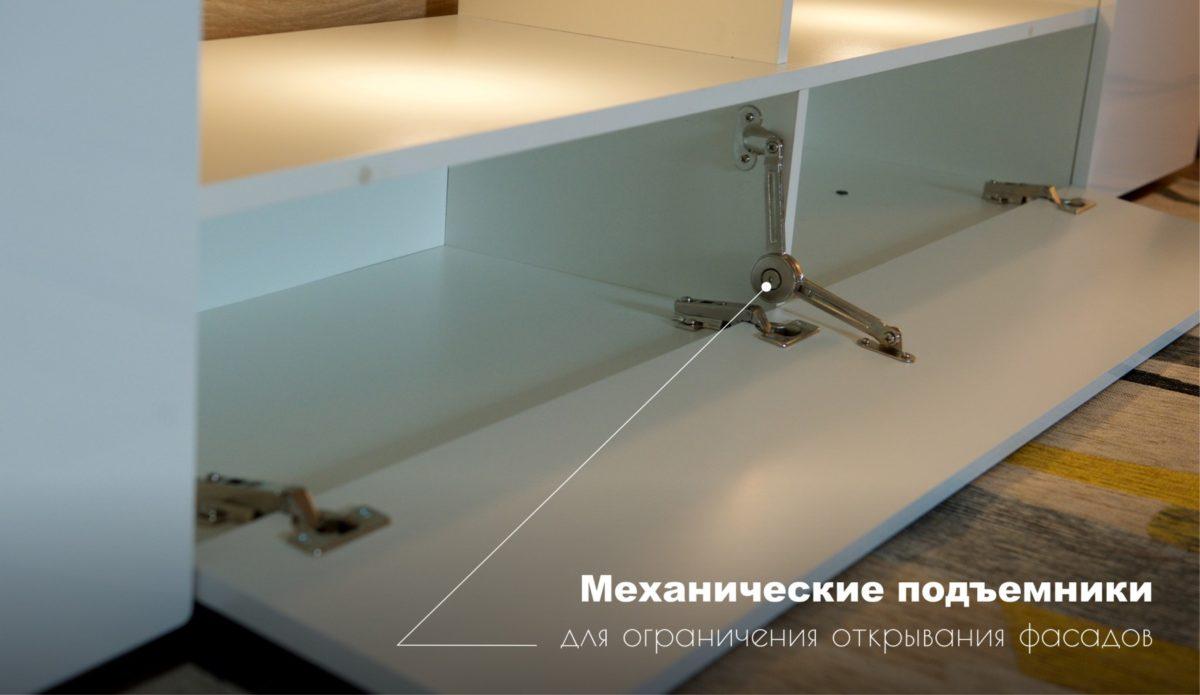 Гостиная Лия Империал - Коломбо Донецк