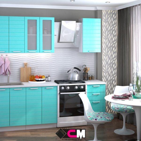 Кухня Линда