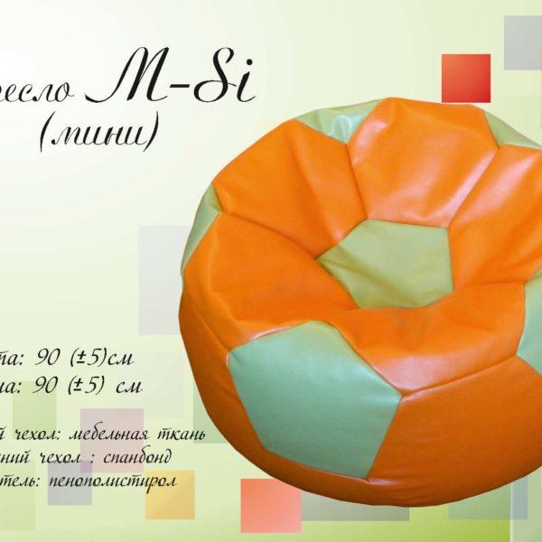 Безкаркасные кресла M-SI мини мф mon-tana донецк макеевка ДНР Коломбо
