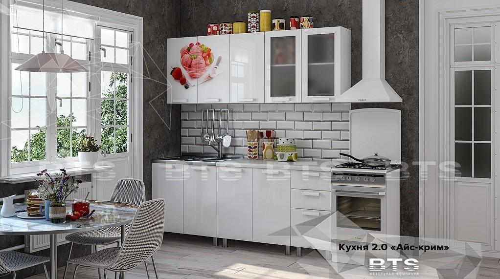 Кухня Айс-крим мф бтс донецк макеевка ДНР Коломбо