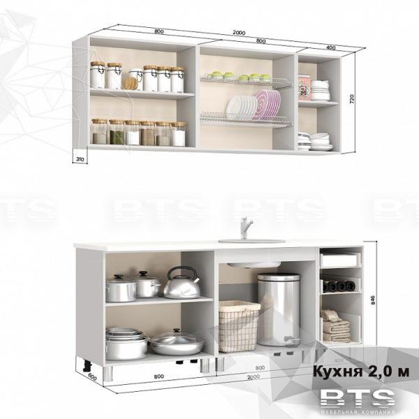 Кухня Крафт