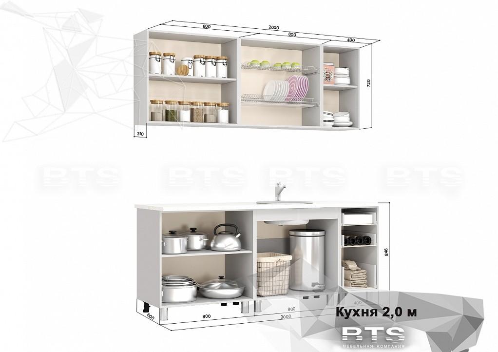 Кухня Люкс Ирис