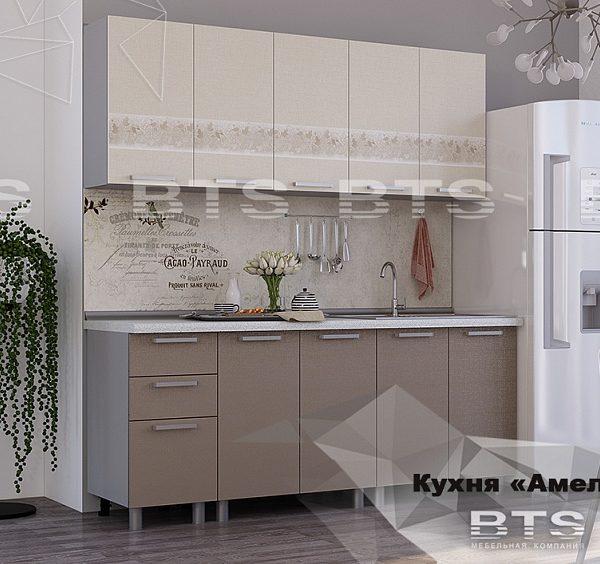 Кухня Амели мф бтс донецк макеевка ДНР Коломбо