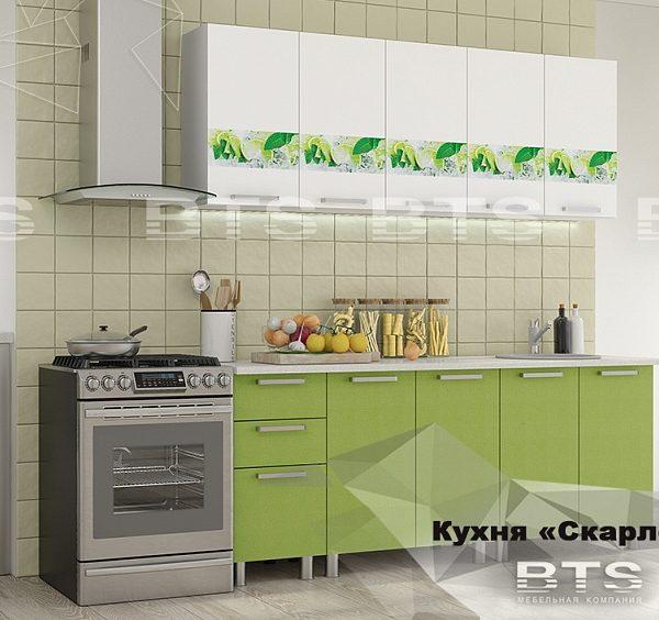 Кухня Скарлетт мф бтс донецк макеевка ДНР Коломбо