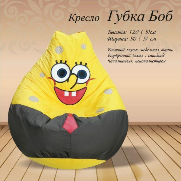 Безкаркасные кресла Губка Боб мф mon-tana донецк макеевка ДНР Коломбо