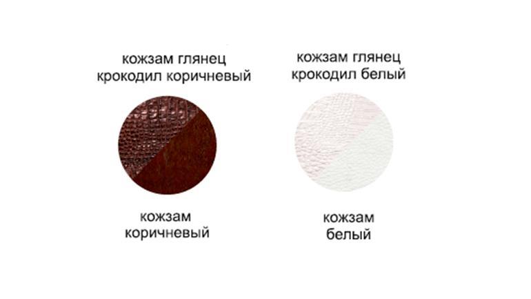 """Кровать Зевс 850 """"мф"""" Олмеко"""