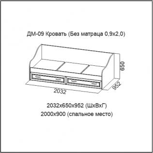 Кровать ДМ-09 Вега