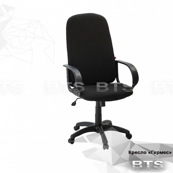 Офисное кресло Гермес