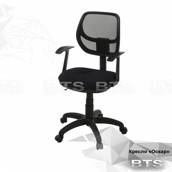 Офисное кресло Оскар