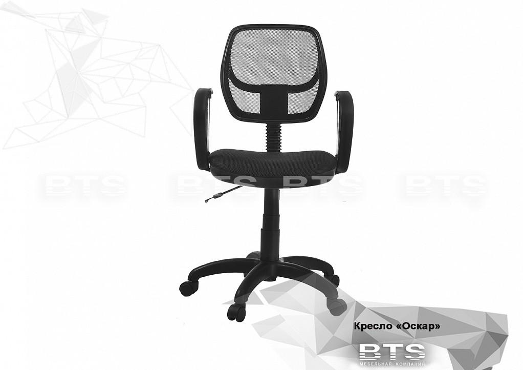 Офисное кресло Оскар мф бтс донецк макеевка ДНР Коломбо