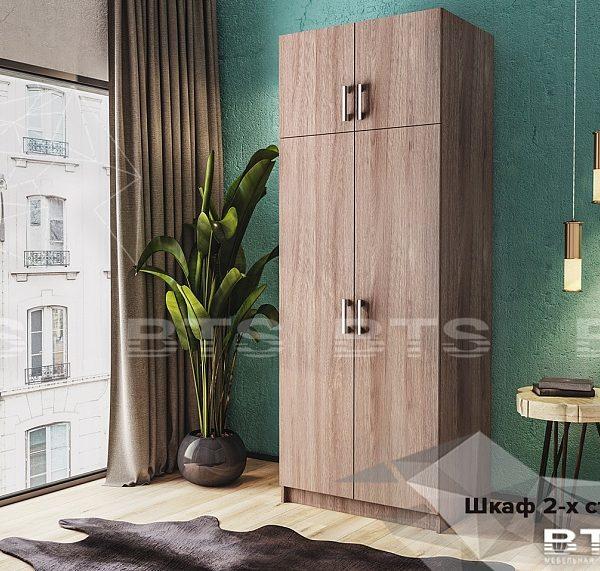 Шкаф 2-ух створчатый с перегородкой - Дуб Венге Тёмный/Лоредо