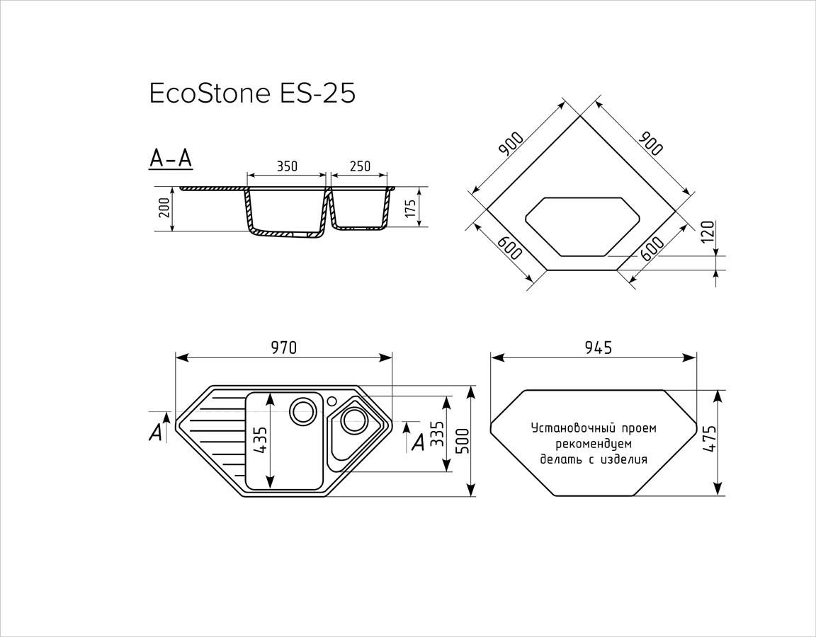Кухонная мойка ES-25