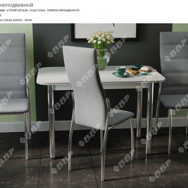 Стол МДФ в Донецке интернет-магазин Коломбо
