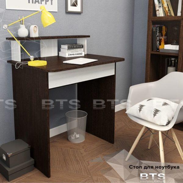 Стол для ноутбука от BTS в Донецке интернет-магазин Коломбо