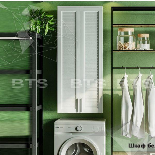 Шкаф для белья Релакс 2 секции от BTS в Донецке интернет-магазин Коломбо