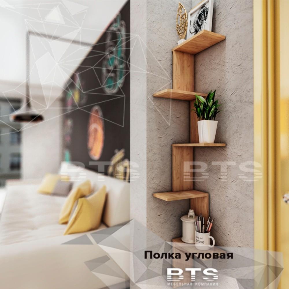 Полка угловая от BTS в Донецке интернет-магазин Коломбо