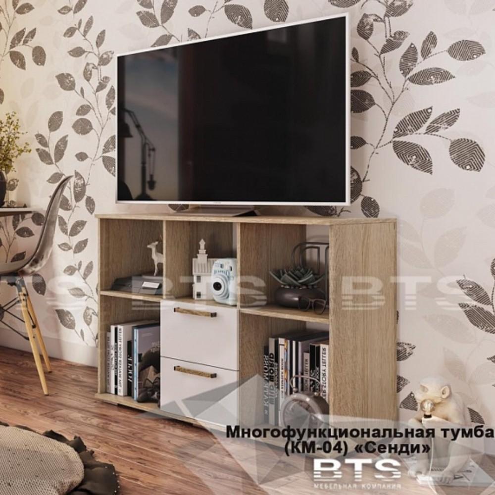 Комод Сенди КМ-04 от BTS в Донецке интернет-магазин Коломбо