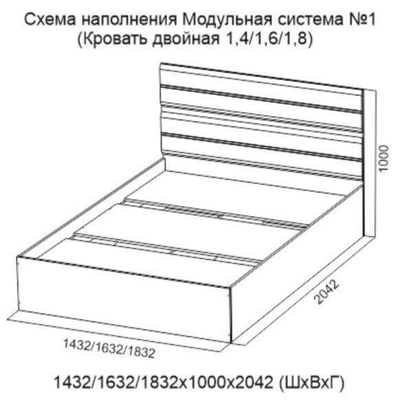 Кровать двойная №1