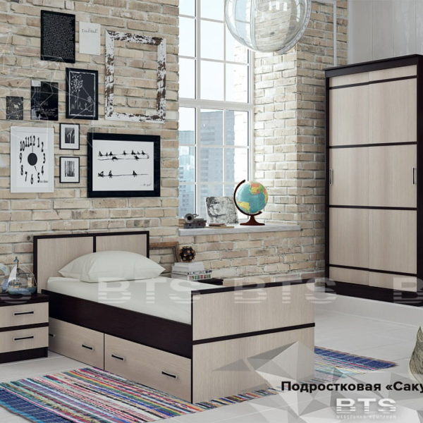 Подростковая Сакура от BTS в Донецке интернет-магазин Коломбо