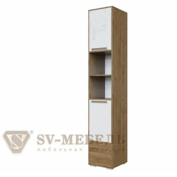 Пенал Гарвард от SV-Мебель в Донецке интернет-магазин Коломбо