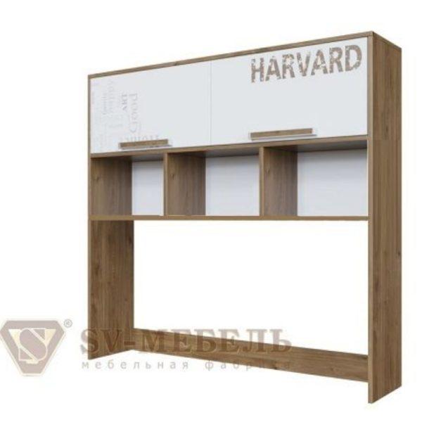 Надстройка Гарвард от SV-Мебель в Донецке интернет-магазин Коломбо