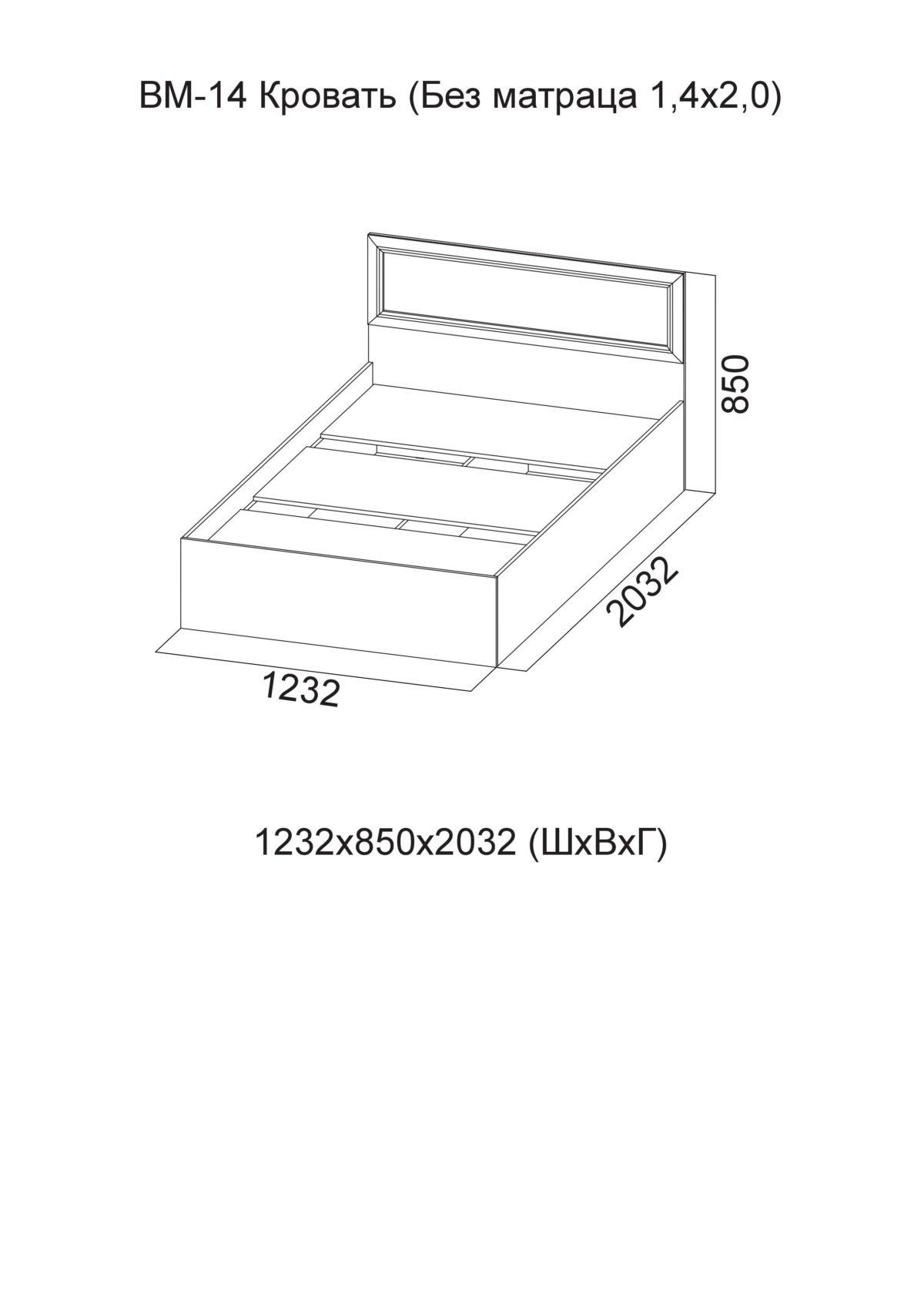 Кровать Вега - 90 x 200