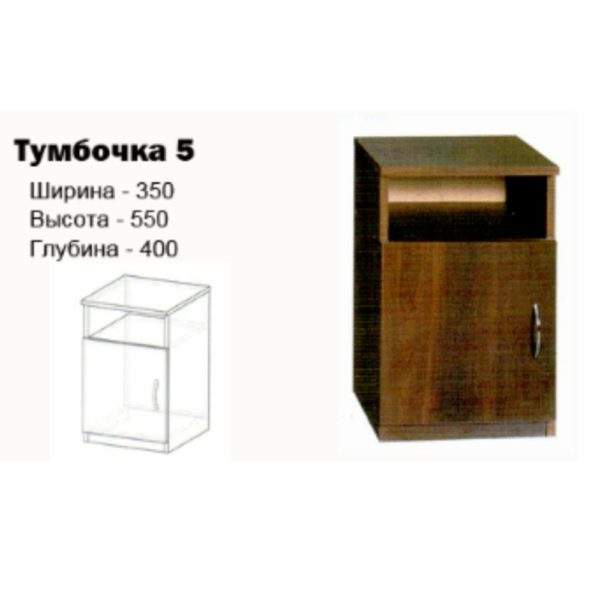 тумба 5 купить в Донецке, интернет-магазин Коломбо