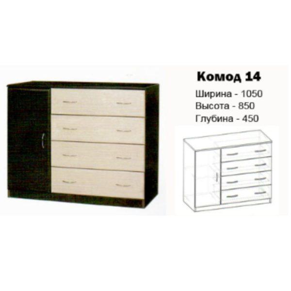 Комод 14 купить в Донецке, интернет-магазин Коломбо