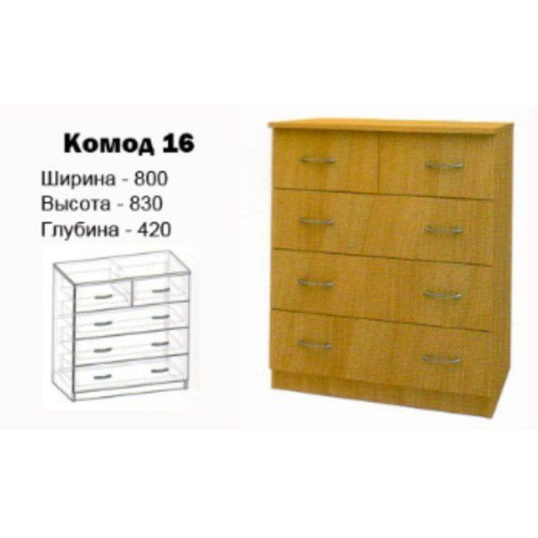 Комод 16 купить в Донецке, интернет-магазин Коломбо