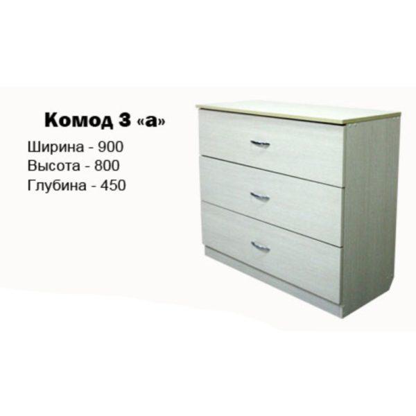Комод 3а купить в Донецке, интернет-магазин Коломбо