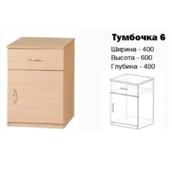 тумба 6 купить в Донецке, интернет-магазин Коломбо