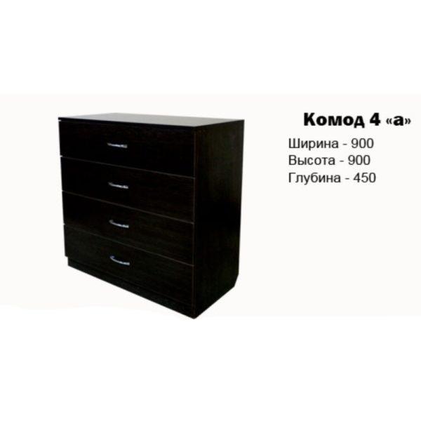 Комод 4а купить в Донецке, интернет-магазин Коломбо