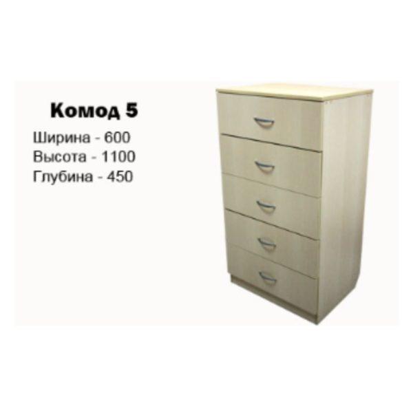 Комод 5 купить в Донецке, интернет-магазин Коломбо