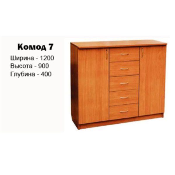 Комод 7 купить в Донецке, интернет-магазин Коломбо